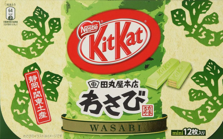 Japanese packaging from the chocolate brand Kit Kat. This bar is wasabi flavoured